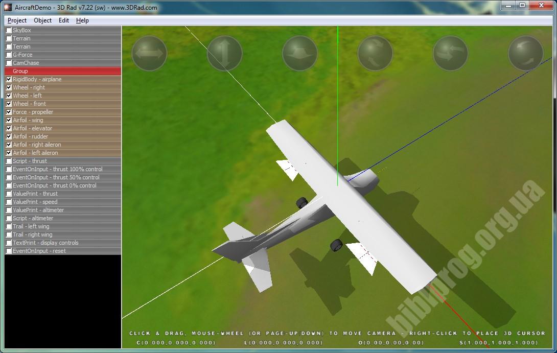 Скриншот 3D Rad