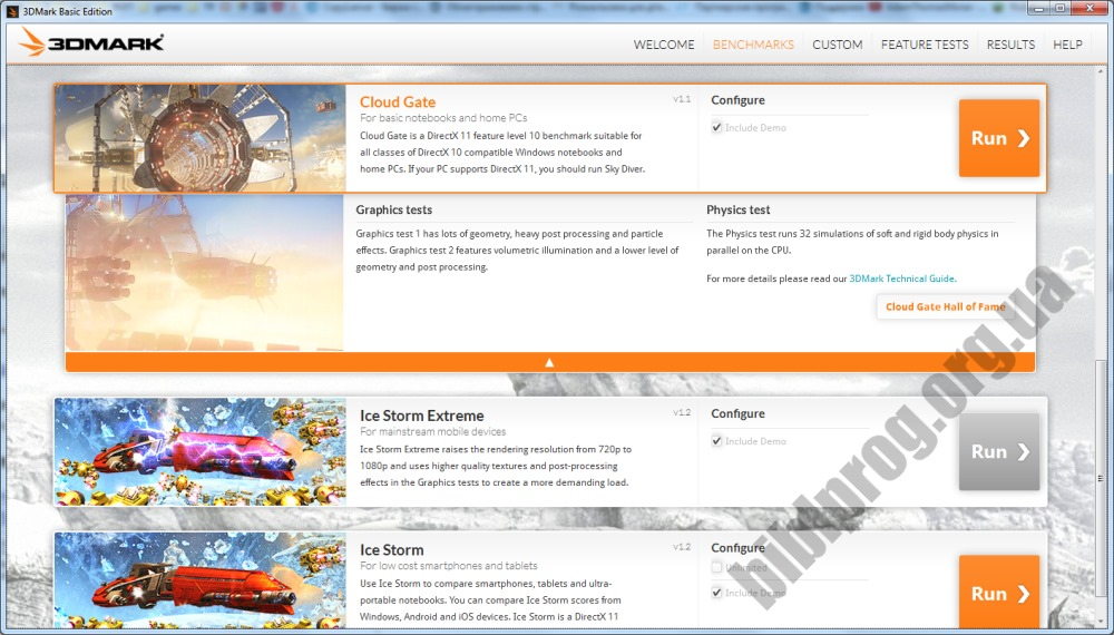 Скриншот 3DMark Basic Edition