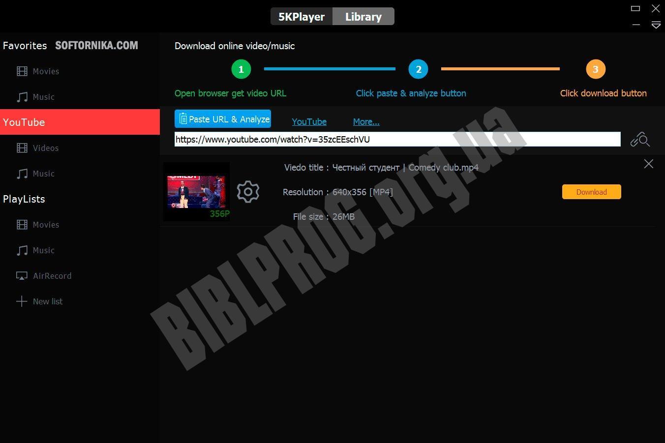 Скриншот 5KPlayer