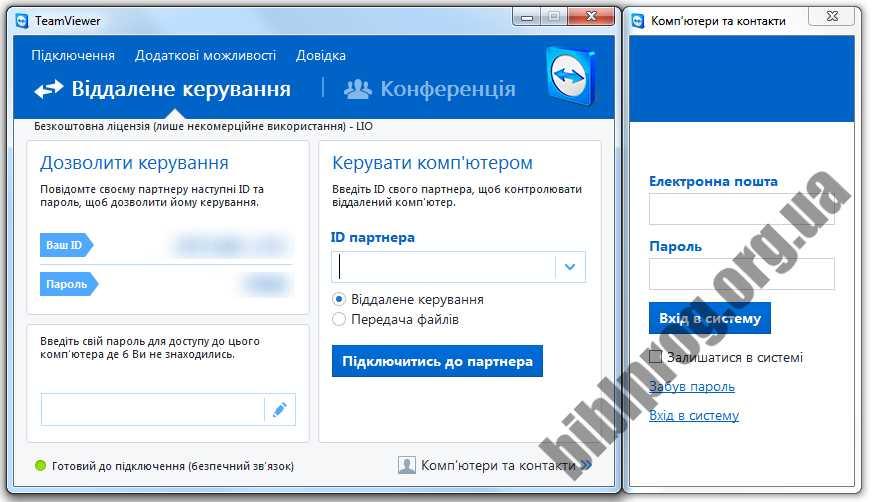 Скриншот TeamViewer