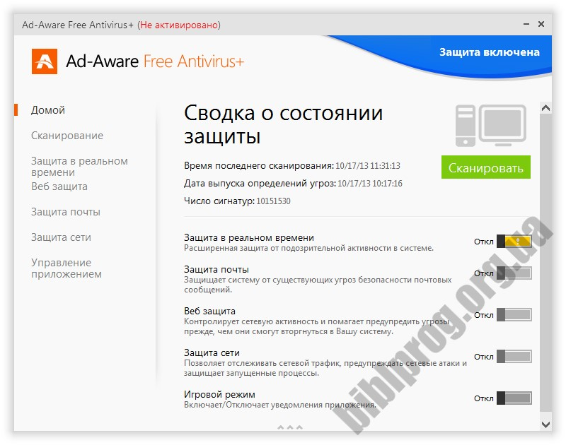 Скриншот Ad-Aware Free Antivirus+