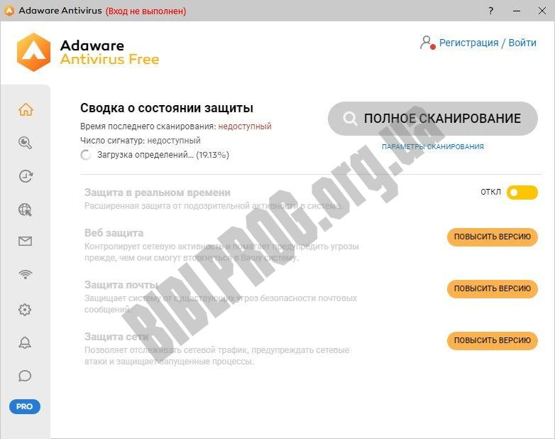 Скриншот Adaware Antivirus Free