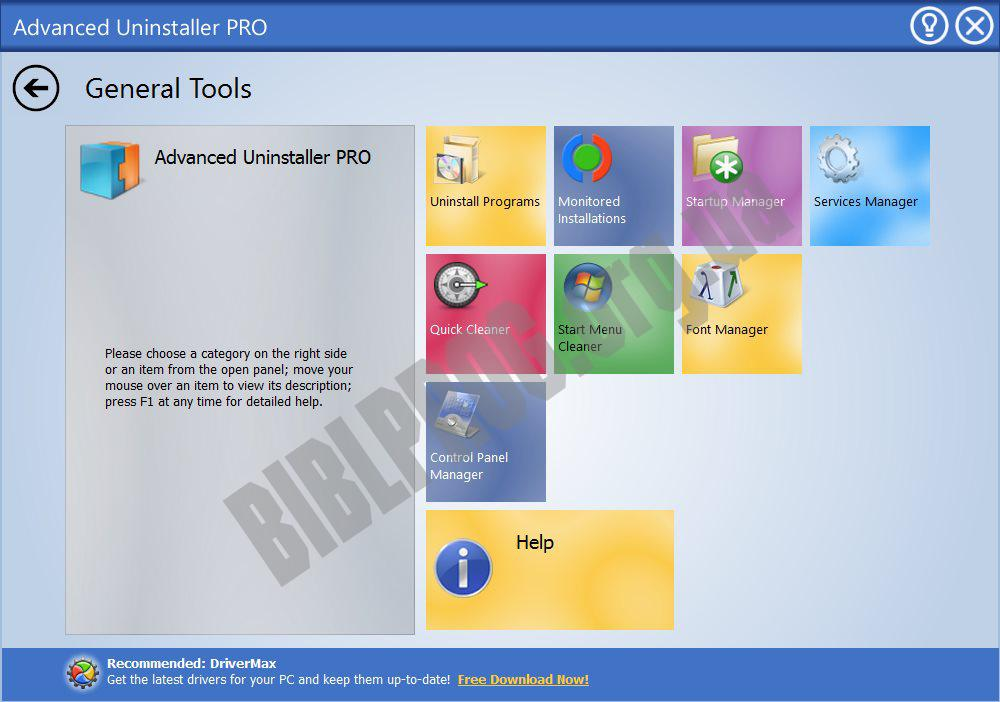 Скриншот Advanced Uninstaller Pro
