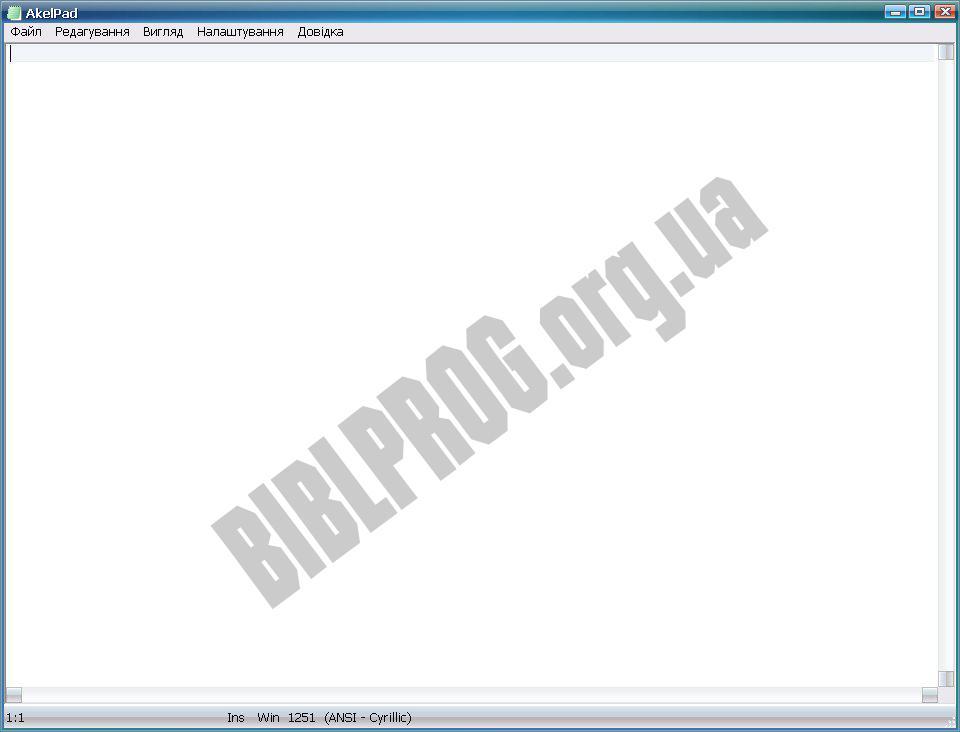 Скриншот AkelPad