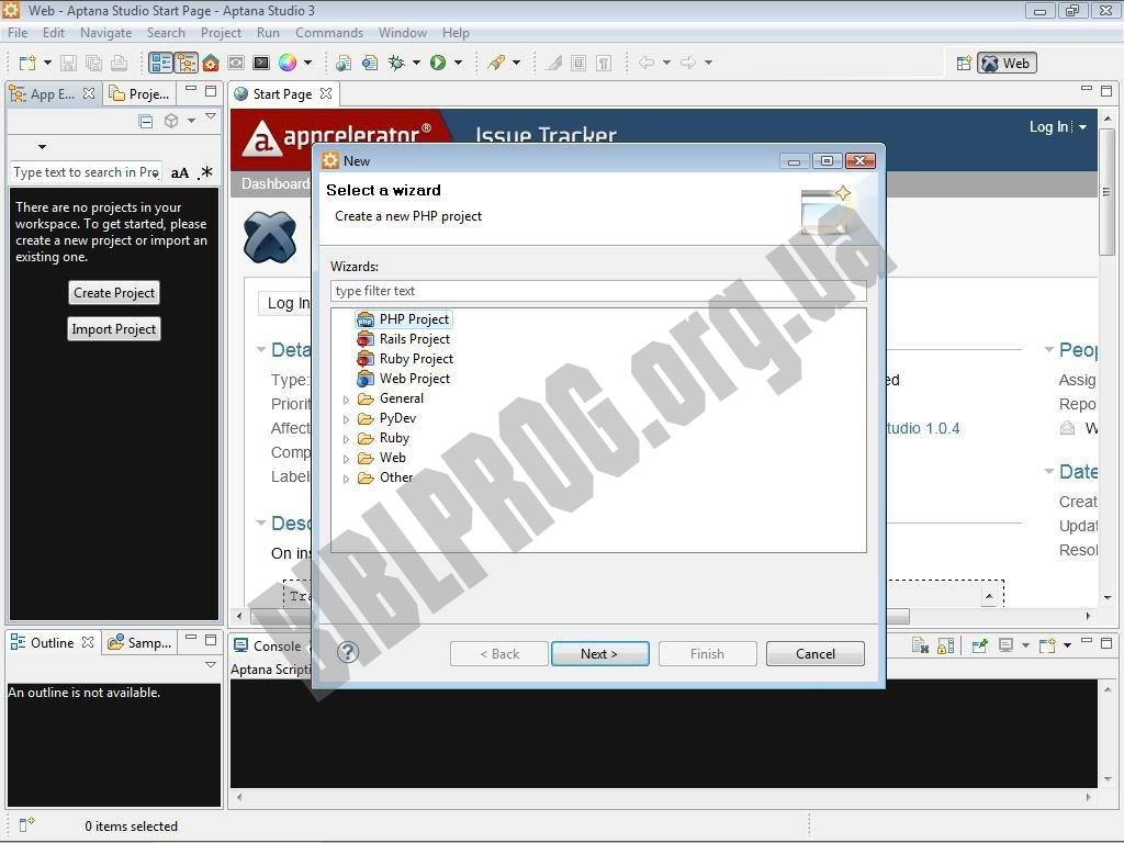 Скриншот Aptana Studio