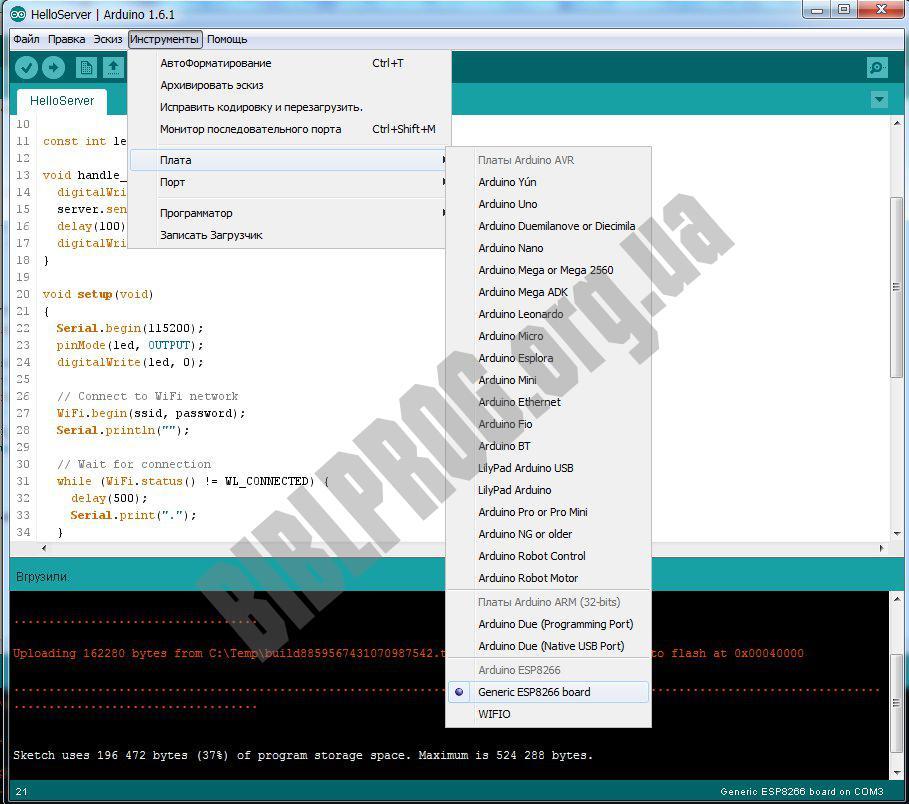Скриншот Arduino IDE