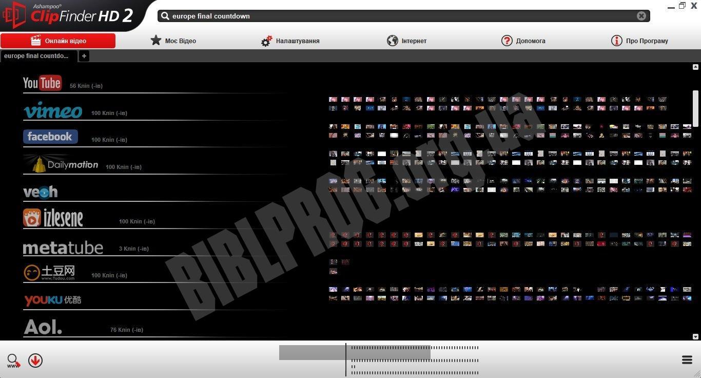 Скриншот Ashampoo ClipFinder HD