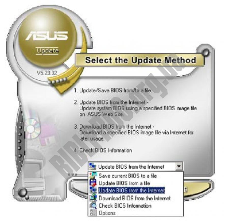 Скриншот ASUS BIOS Update