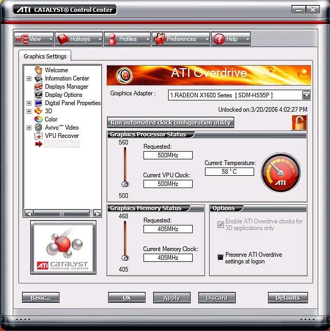 скачать драйвер Ati Radeon 4800 Hd - фото 5