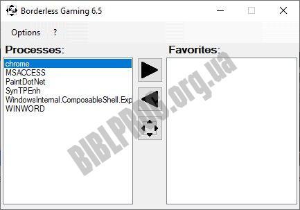 Скриншот Borderless Gaming