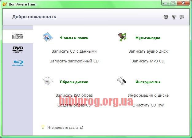 driver do bisoncam nb pro para windows 7
