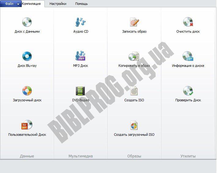 Скриншот BurnAware Free