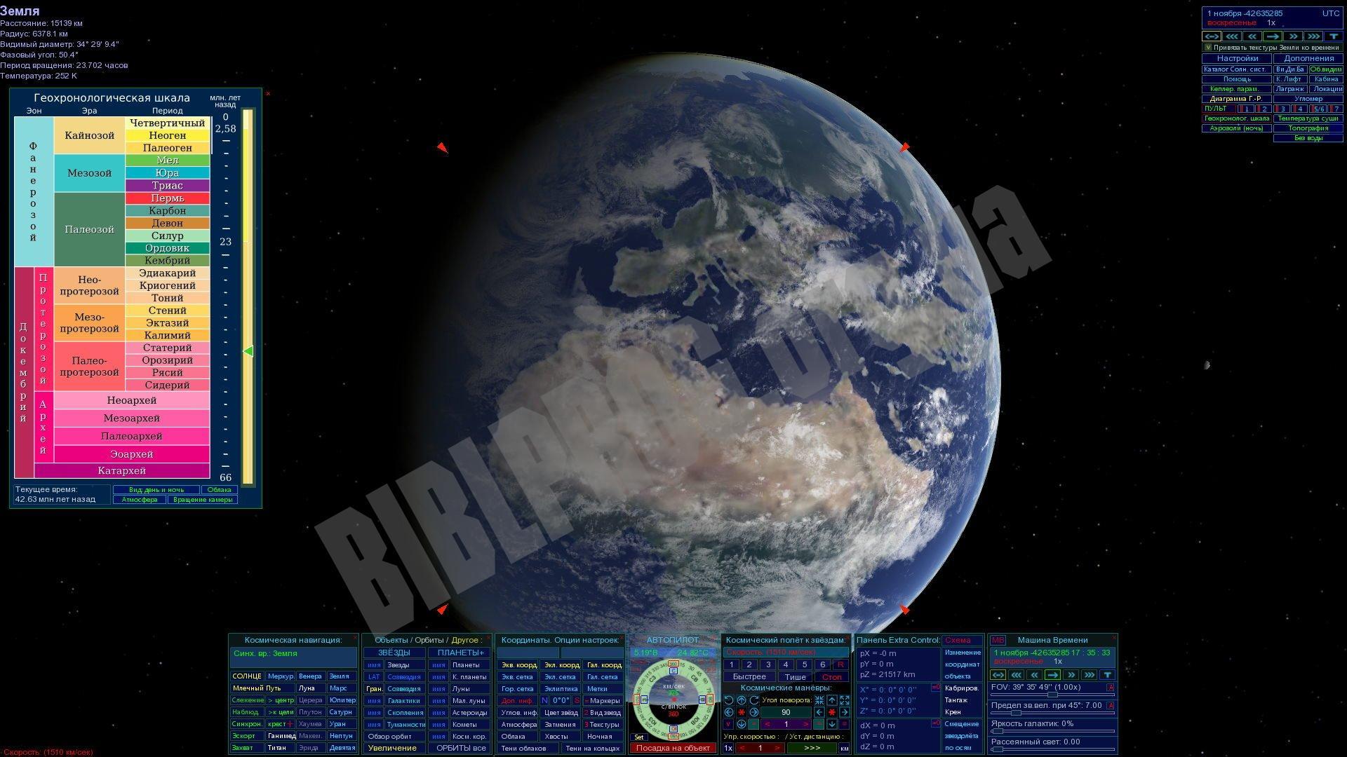 Скриншот Celestia Origin