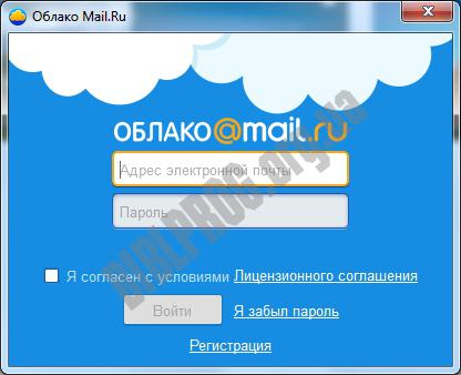 Скриншот Cloud Mail.Ru