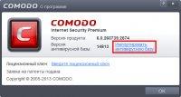 Comodo Antivirus Database