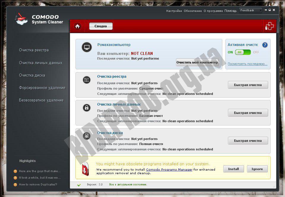 Скриншот Comodo System Cleaner