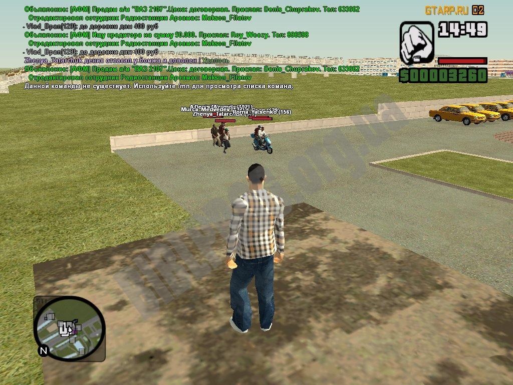 Скриншот Criminal Russia RolePlay