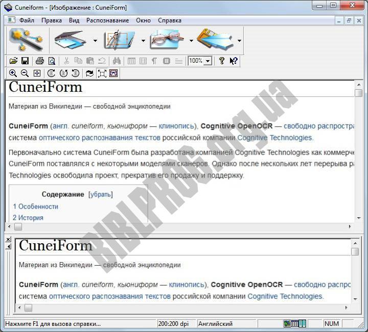 Скриншот CuneiForm