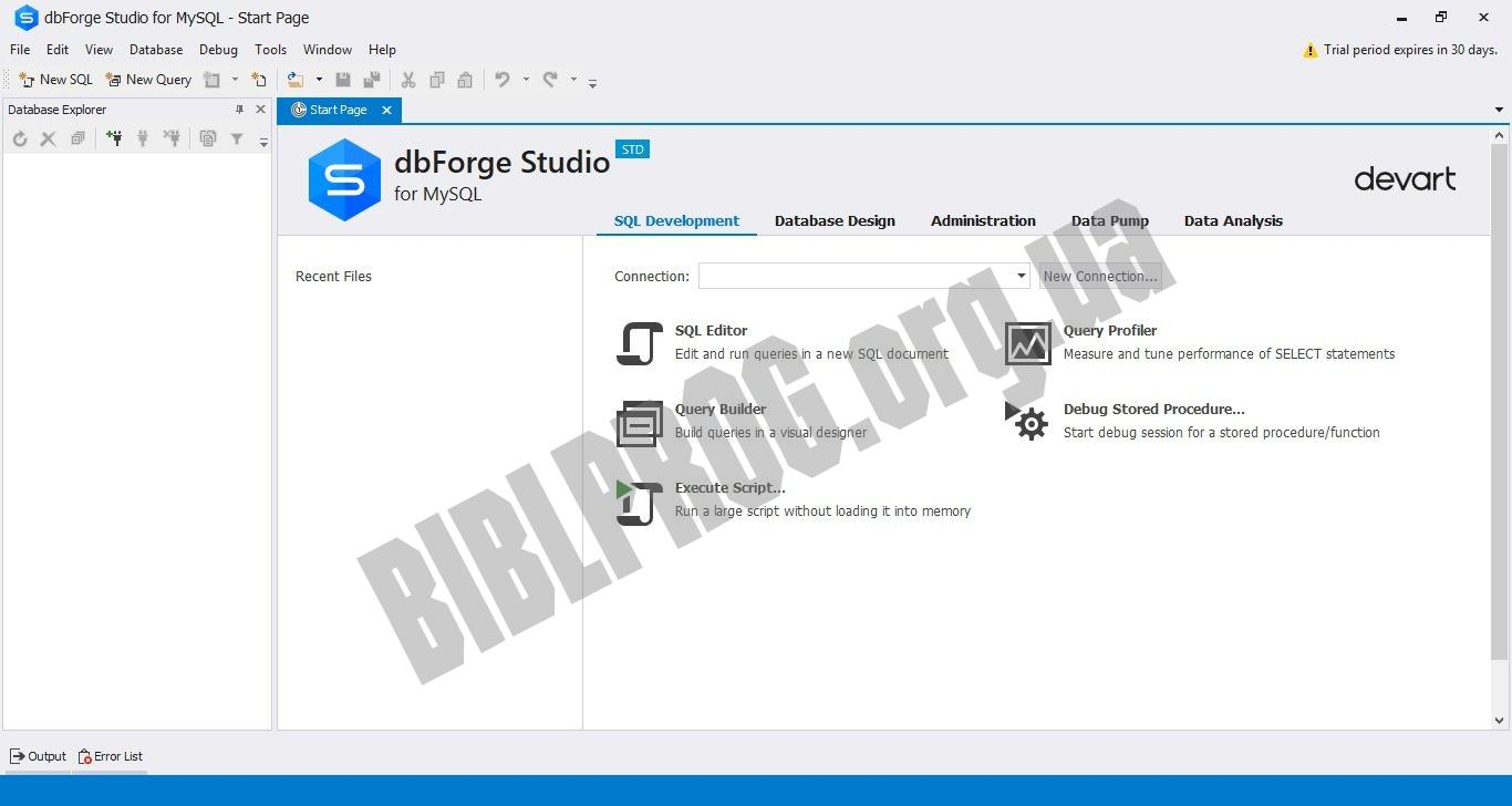 Скриншот dbForge Studio for MySQL