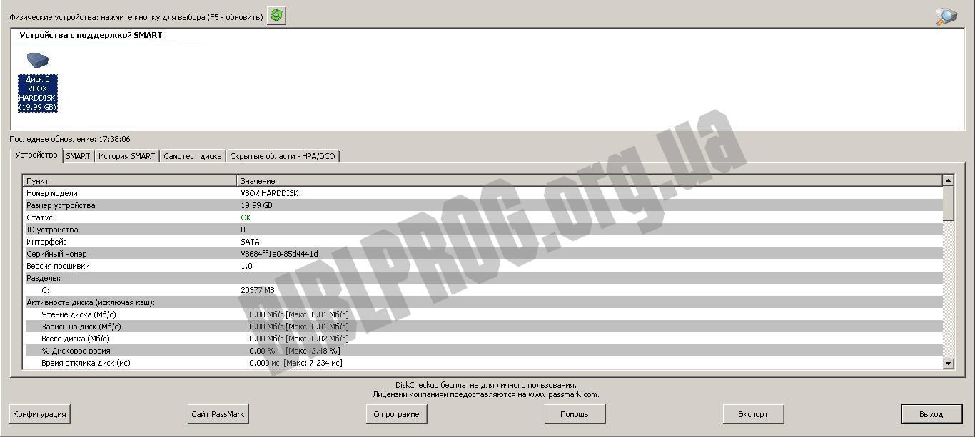 Скриншот DiskCheckup