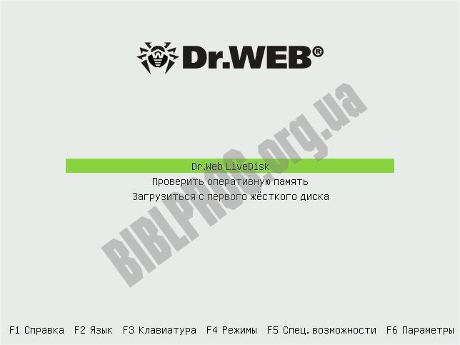 Скриншот Dr.Web LiveDisk