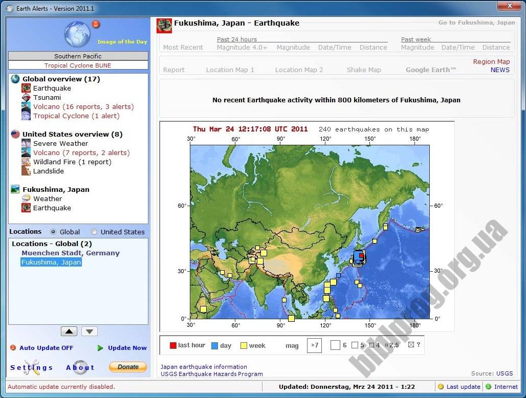 Скриншот Earth Alerts