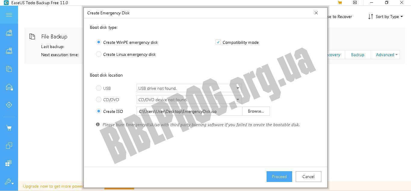 Скриншот EaseUS Todo Backup Free