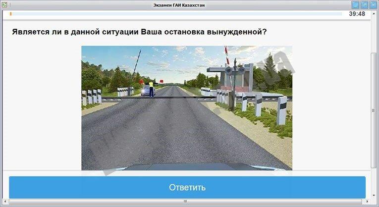 Скриншот Экзамен ГАИ Казахстан