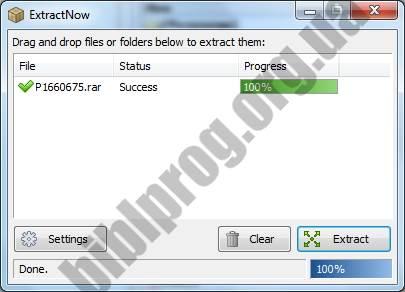 Скриншот ExtractNow