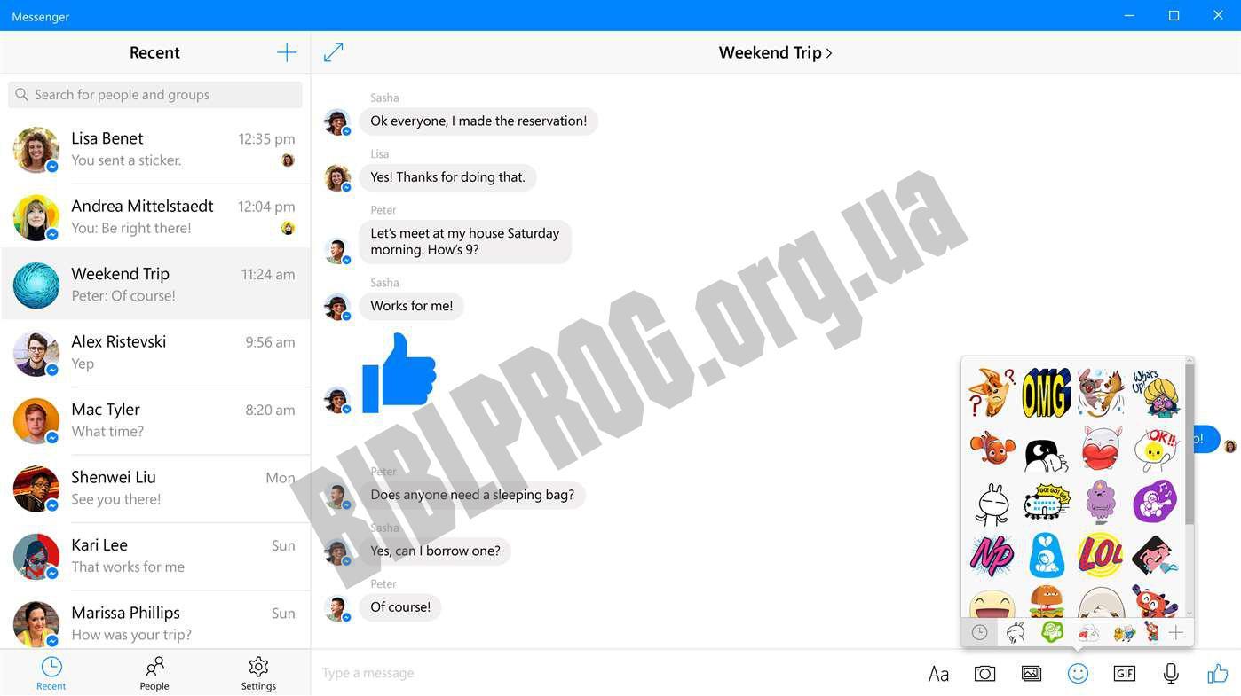 Скриншот Facebook Messenger
