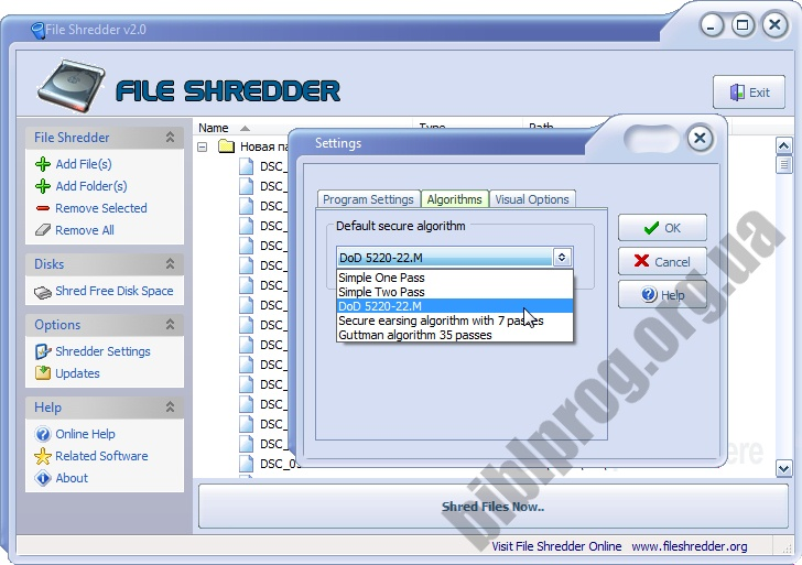 File shredder rus