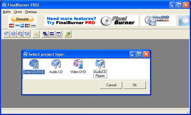 Finalburner free - фото 3