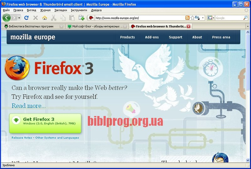 Features included with Firefox are tabbed browsing, spell checker,
