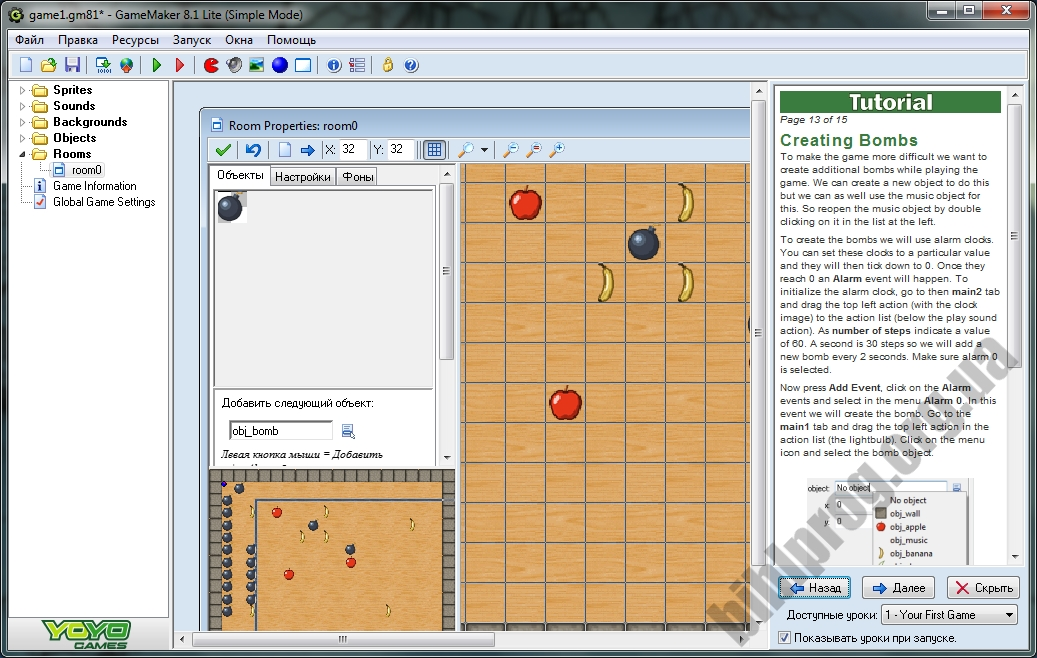 Скриншот Game Maker Lite