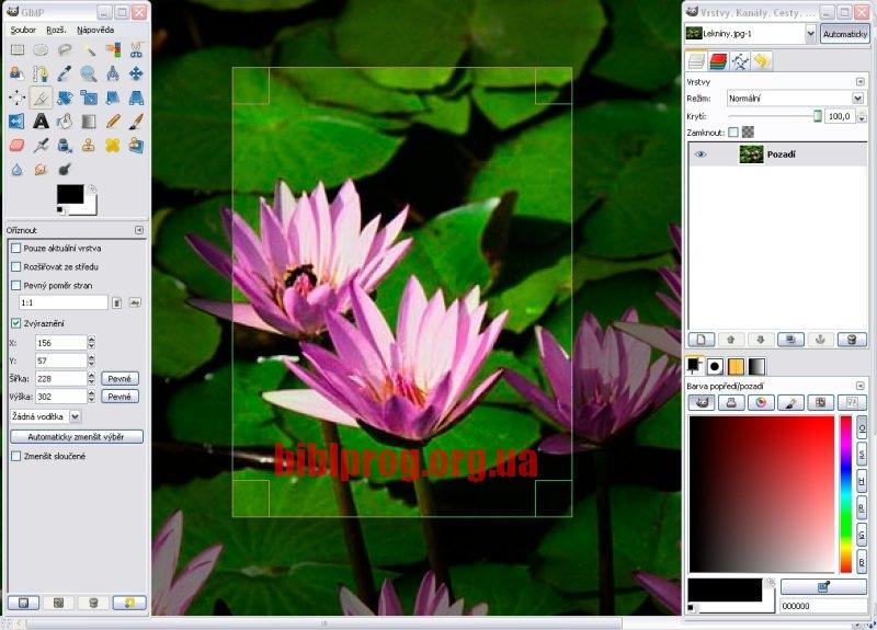 бесплатные программы для изображений: