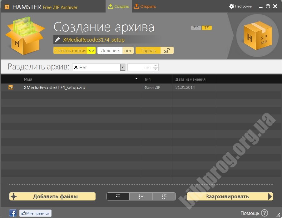 Скриншот Hamster Free ZIP Archiver