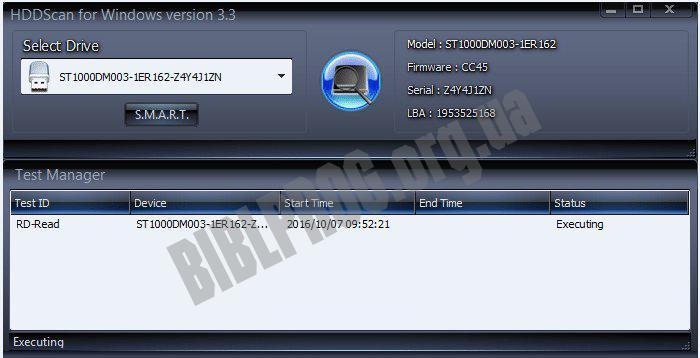 Скриншот HDDScan