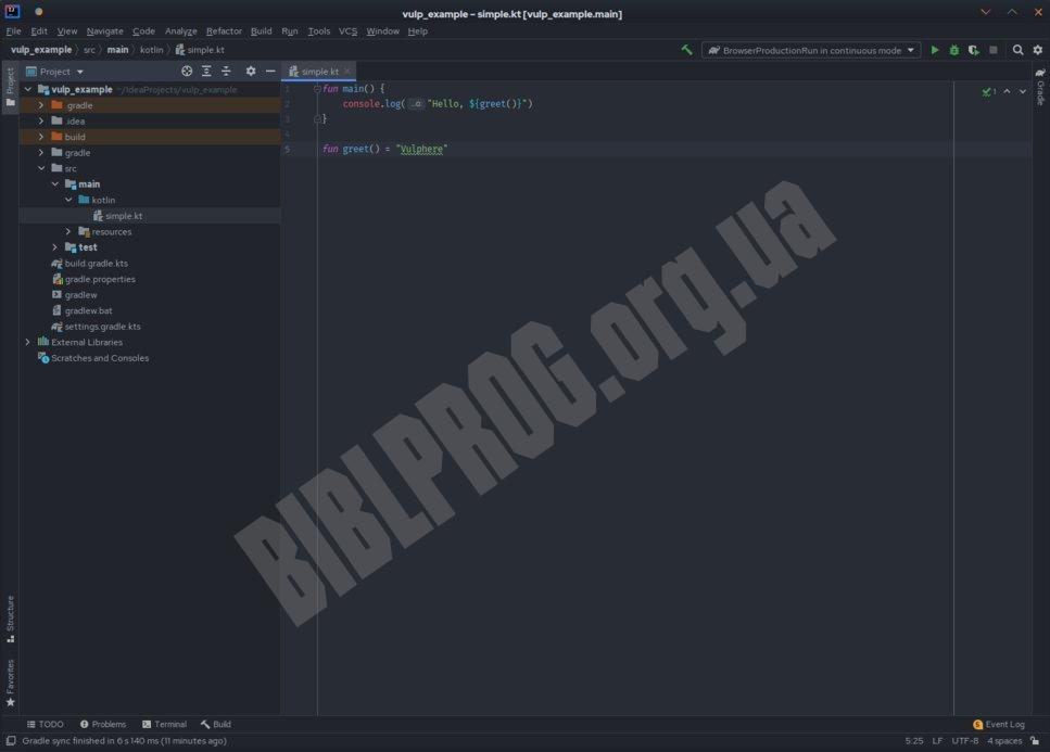 Скриншот IntelliJ IDEA Community
