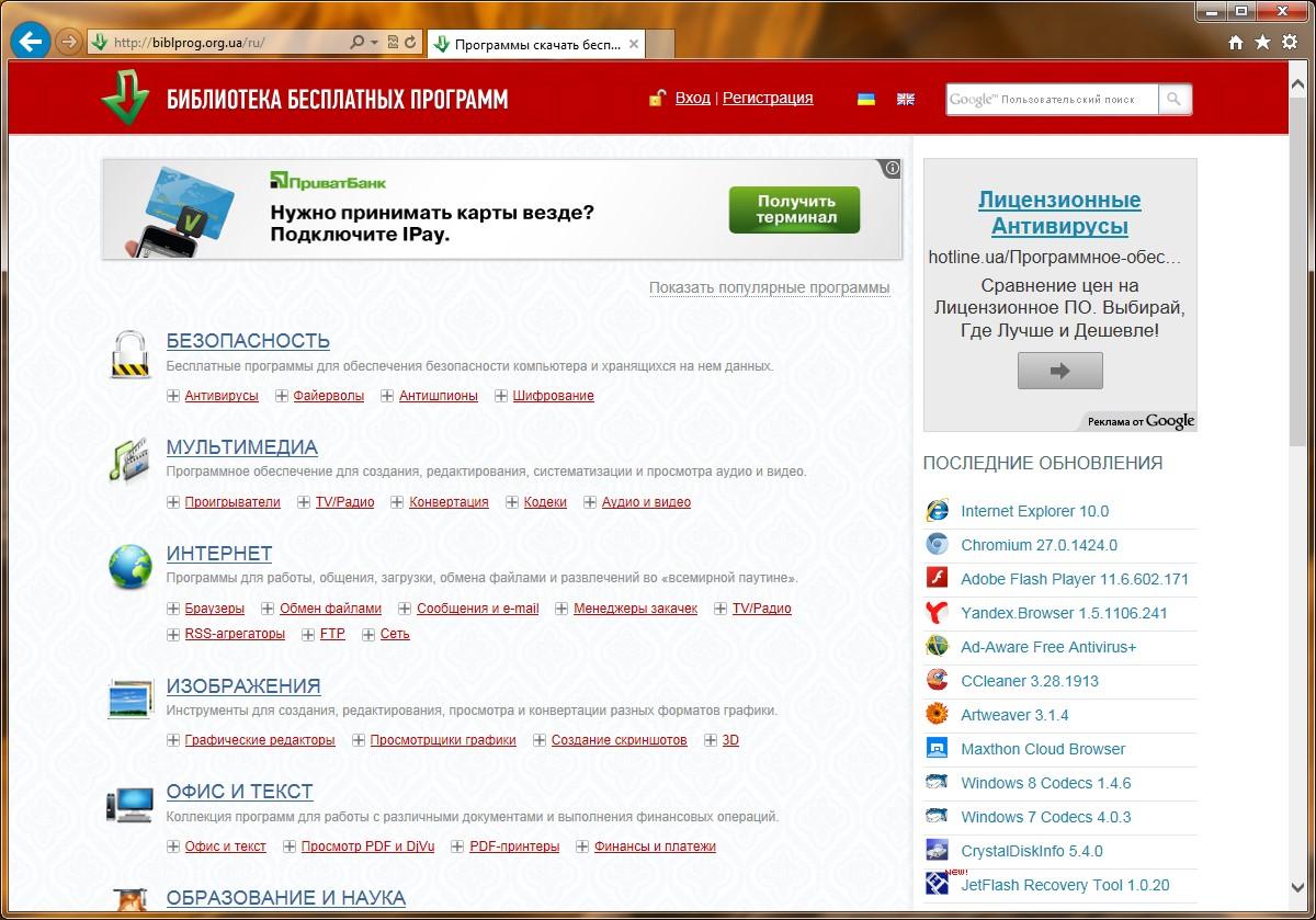 Internet Explorer 11.0.26