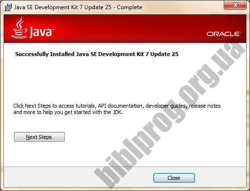 Скриншот Java SE Development Kit