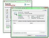 Kaspersky AVP Tool