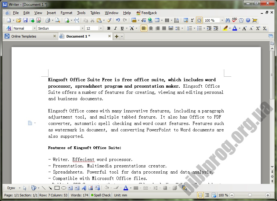 Скриншот WPS Office Home Free