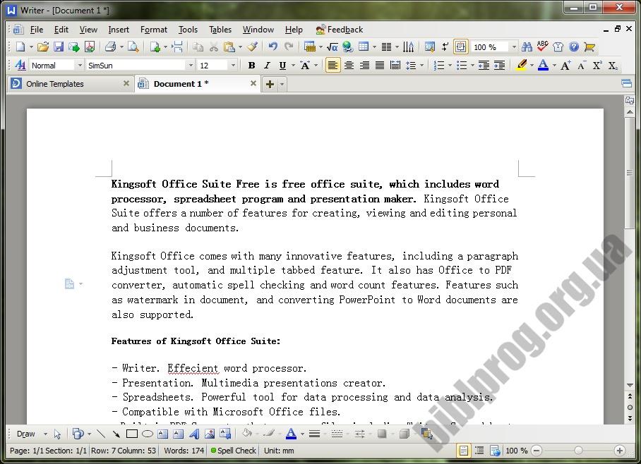 Скриншот WPS Office Free