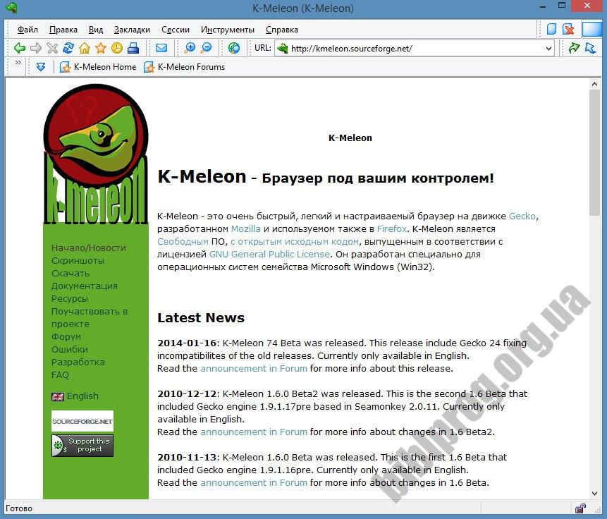 Скриншот K-Meleon