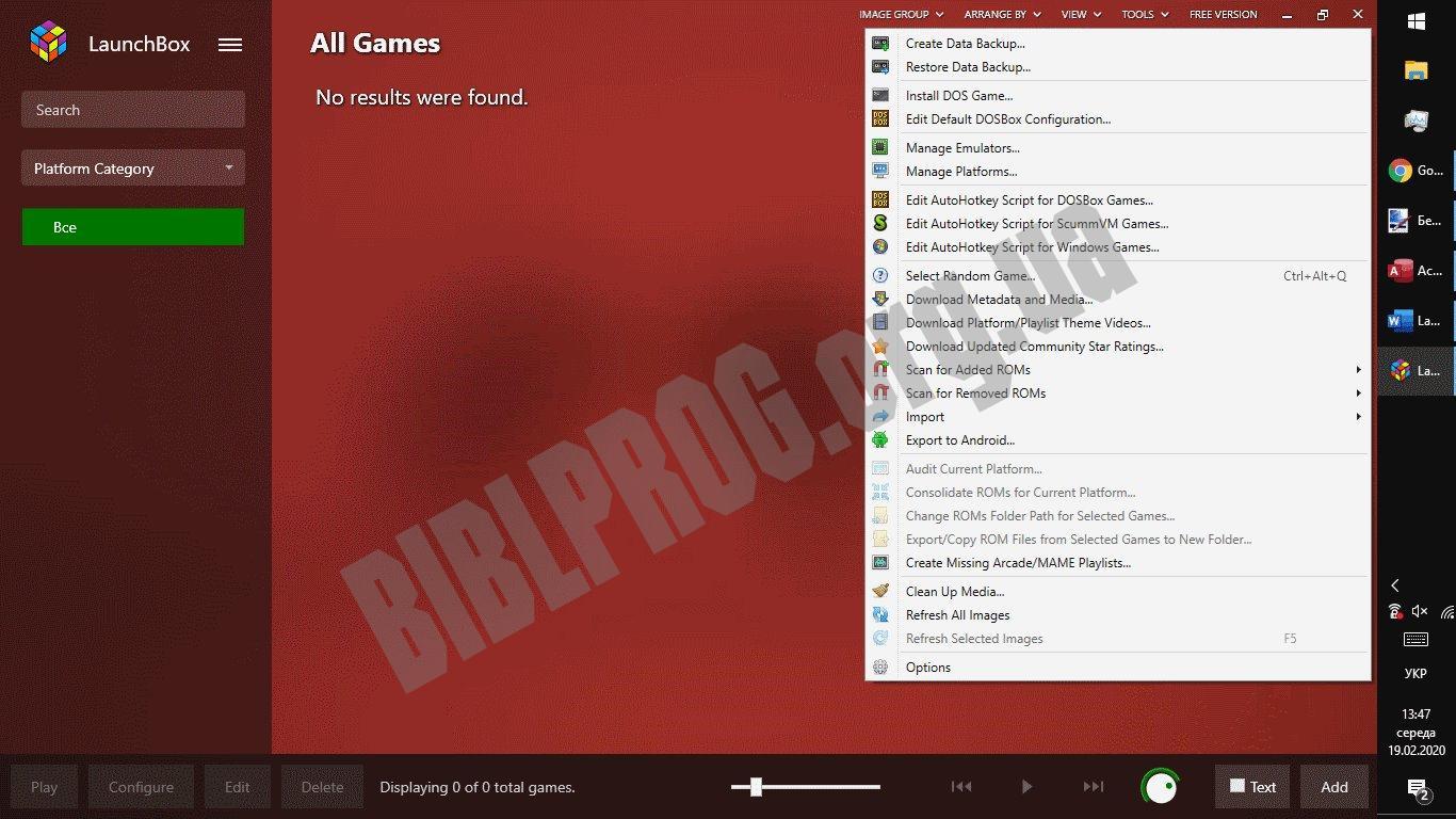 Скриншот LaunchBox