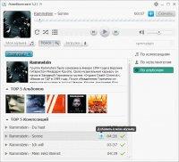 LoviVkontakte Player