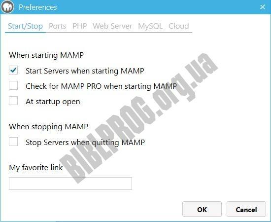 Скриншот MAMP