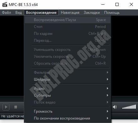 Скриншот Media Player Classic-BE