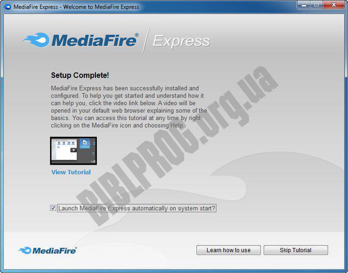 Скриншот MediaFire