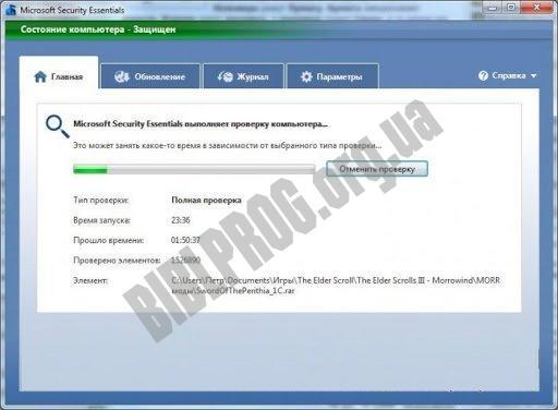 Скриншот Microsoft Security Essentials Definition Updates